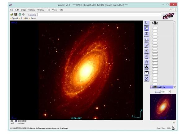 Aladin Sky Atlas running on Windows without Java installed